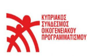 kypriakos-sindesmos-oik-programmatismoy