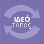 ideotopos_logo