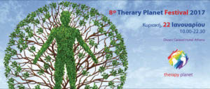 8o-therapy-planet-festival-2017
